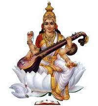 ஸரஸ்வதி