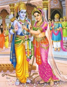 ஸீதாராமர் விவாகஸமயம்