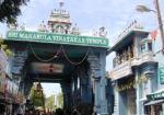 மணக்குளவினாயகர் கோவில்