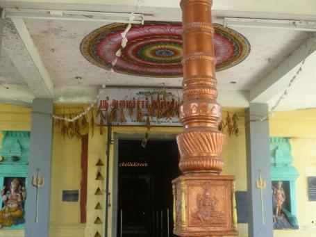 அம்மைச்சார் அம்மன் கோவில்